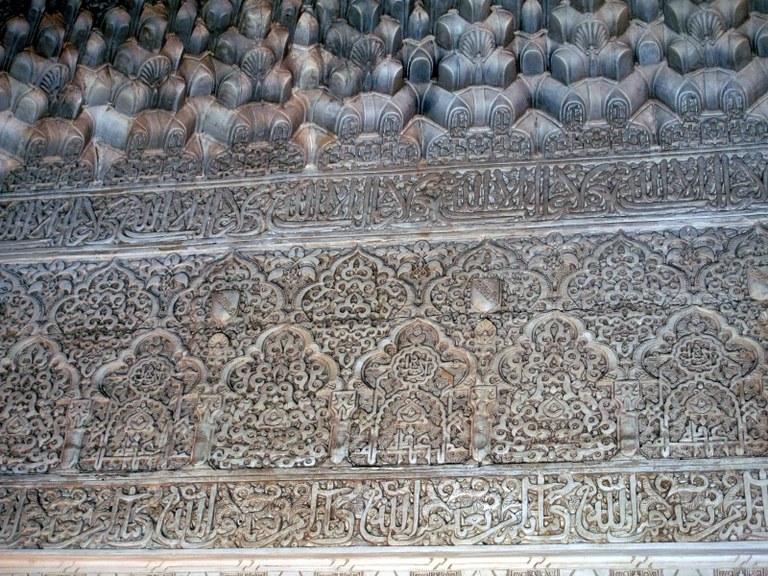 Stuckverzierung:  Alhambra, Granada, Spanien
