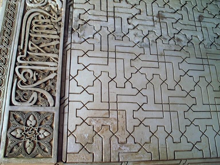 Wandornament 3:  Alhambra, Granada, Spanien