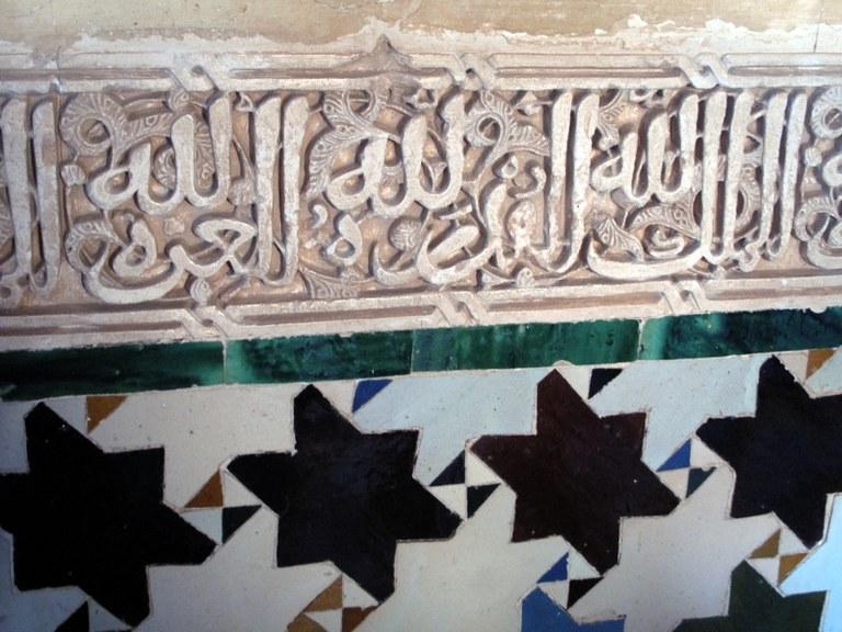 Wandornament:  Alhambra, Granada, Spanien