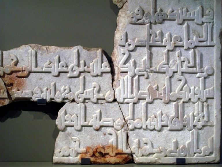 Relief:  Alcazaba, Almeria, Spanien