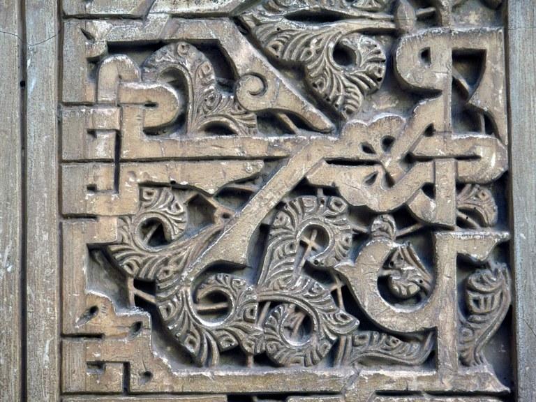 Relief:  Alhambra, Granada, Spanien