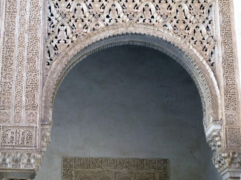 Torbogen 5:  Alhambra, Granada, Spanien