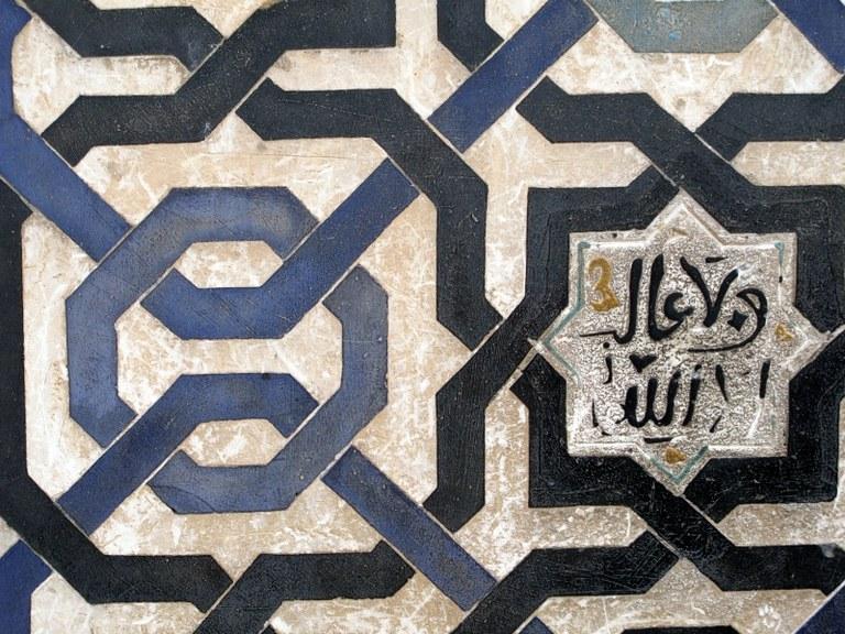 Wandornament 2:  Alhambra, Granada, Spanien