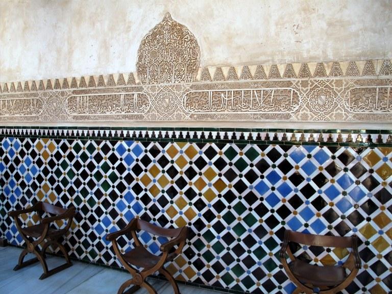 Wandornament 4:  Alhambra, Granada, Spanien