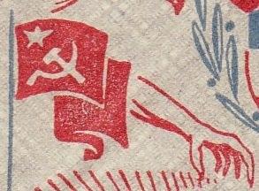 Detail Sowjetischer Arm