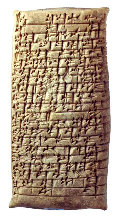 Brief aus dem 17. Jahrhundert v. Chr.