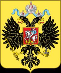 Großes Wappen des Russischen Reiches (1882-1917)