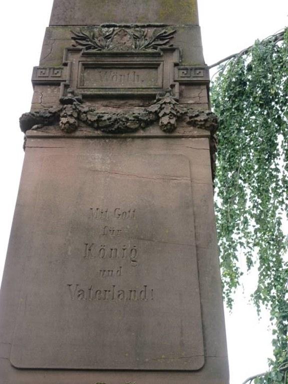 B34 Friedhof Unter den Linden - Denkmal zum Krieg 1870-71 Detail Obelisk.jpg