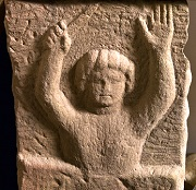 Felsgeburt des Mithras