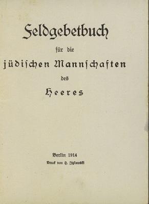 eldgebetbuch für die jüdischen Mannschaften des Heeres