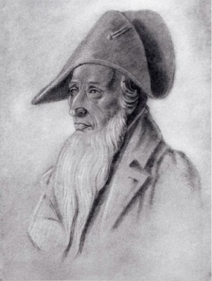 Oberlandrabbiner Nathanael Weil