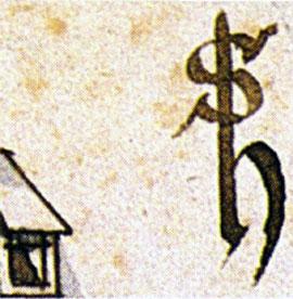 Eigenhändig geschriebenes Monogramm Heinrich Schickhardts, wie es in zahlreichen Zeichnungen auftaucht.