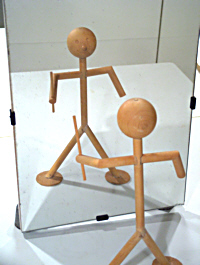 Sicht von vor dem Spiegel