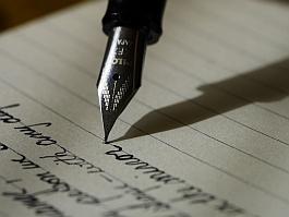 landesbildungsserver bw essay