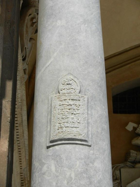 Palermo, Iscrizione araba nella cattedrale
